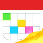 Fantastical 2 – See what's happening today right from your Today Screen