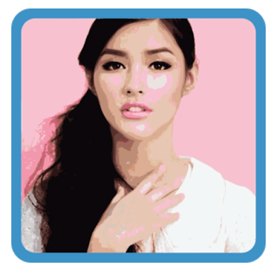 Name the Pinoy Celebrity answers
