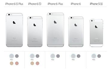 precio del iPhone 6s 1