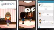 Adiós Miitomo adiós, Nintendo dejará de darle soporte