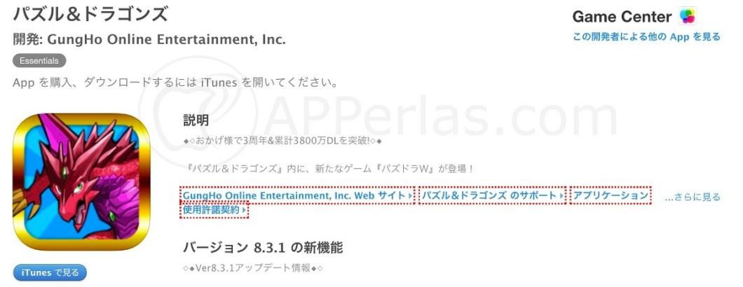 juegos más descargados en Japón 2