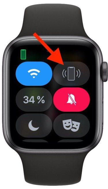 Pulsa en ese botón para localizar el iPhone