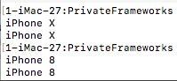 filtraciones del iphone 8 o x nombre
