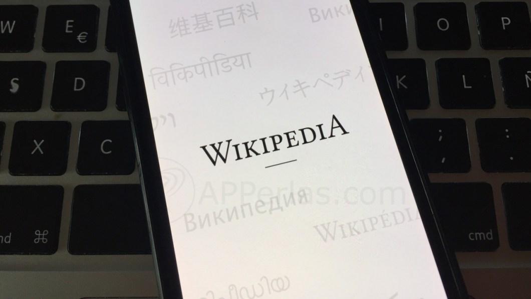 App de la Wikipedia para iOS