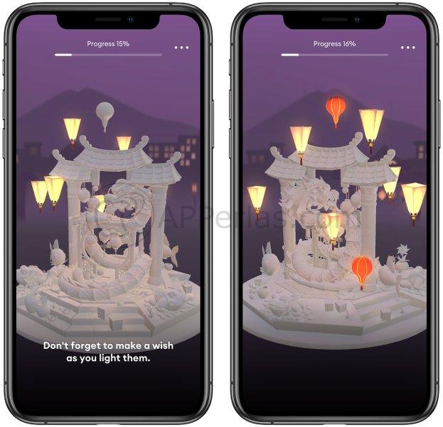 Interfaz de Loóna para iPhone