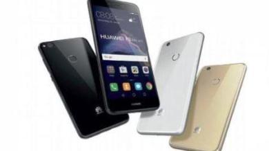 Photo of أسعار و مواصفات هاتف Huawei P9