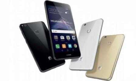 أسعار و مواصفات هاتف Huawei P9