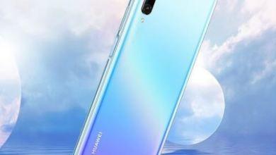 Photo of أسعار و مميزات موبايل Huawei Y9s