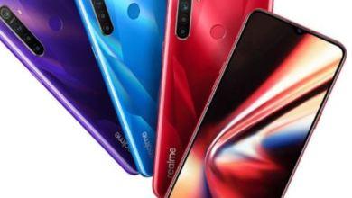 Photo of أسعار ومواصفات موبايل Realme 5s