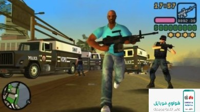Photo of تحميل لعبة جاتا فايس ستي Download Vice City 2020