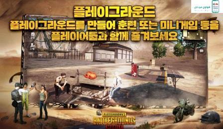 لعبة ببجي الكورية LDplayer Android