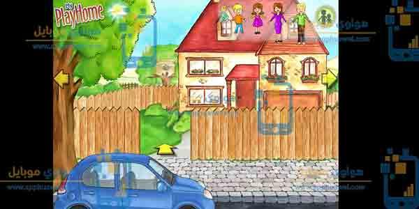 تنزيل 2020 My PlayHome City آخر إصدار