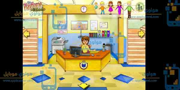 تنزيل لعبة 2020 My PlayHome School للاندرويد