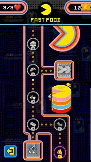 تحميل لعبة باك مان للكمبيوتر من ميديا فاير