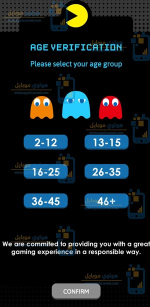 تحميل لعبة باك مان للكمبيوتر 2010 من ميديا فير