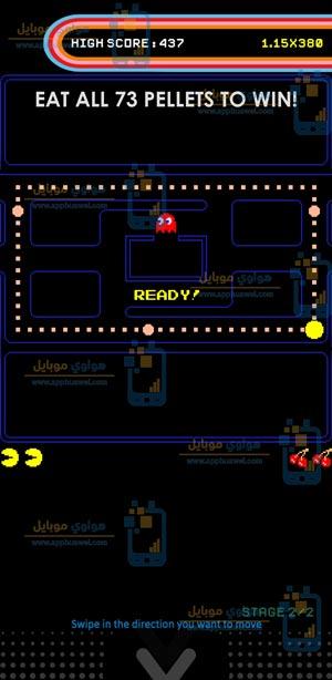 Download Pac Man