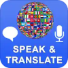 Speak and Translate Voice Translator for All Languages