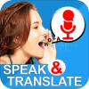 Speak and Translate - All Languages Voice Translator