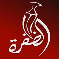 al-dafrah-tv-hd