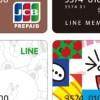 LINE payカードがすごい! 還元率2%でポイント提携先も豊富。格安SIM販売も。