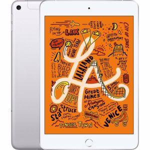 Apple iPad mini 5 Wi-Fi + Cellular 64GB (Zilver)