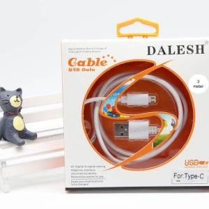Dalesh Apple Lightning kabel wit 3 meter extra strong