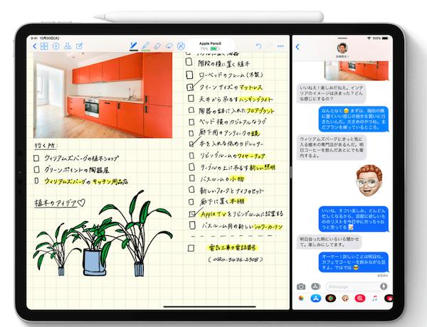 Apple pencil 中古 iPadOS スタイラス