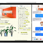 iPad(iPhone)の超おすすめメモアプリ、使い方の幅広すぎて、初心者にもクリエティブな仕事にも活かせる!(手書き編)