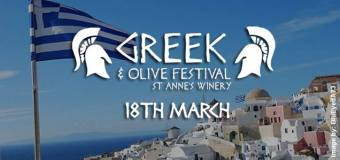 Greek & Olive Festival – Live on Apple 98.5fm