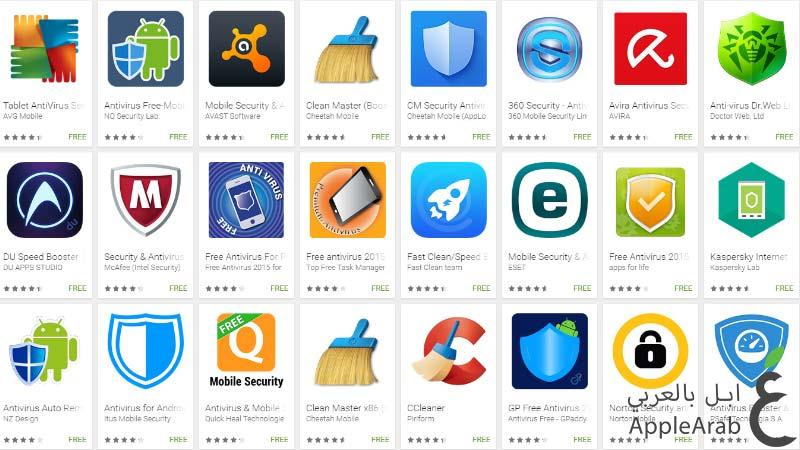 برامج انتي فايروس على Android