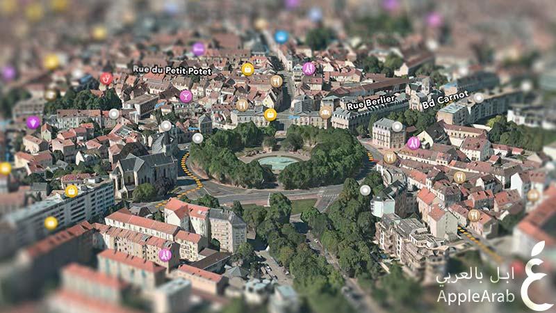 ميزة Flyover في خرائط Apple Maps