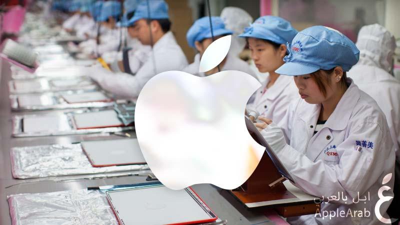 طوابير الإنتاج في Apple