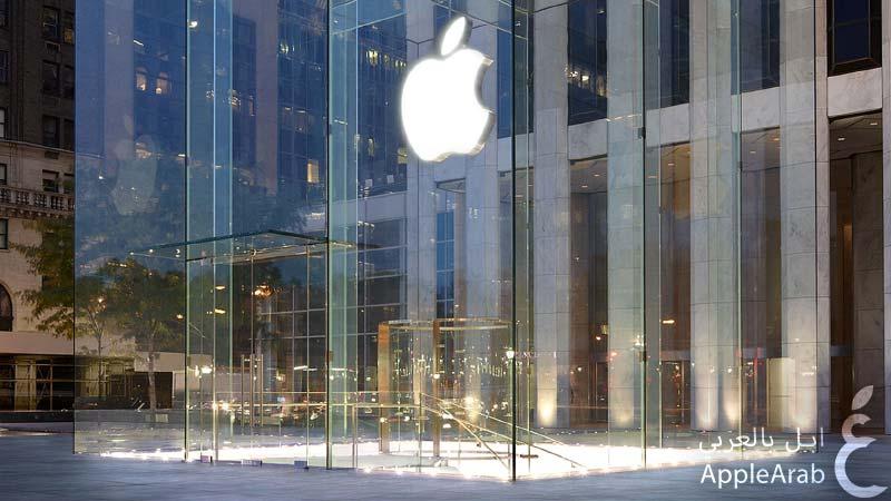 متجر Apple في مدينة نيو يورك