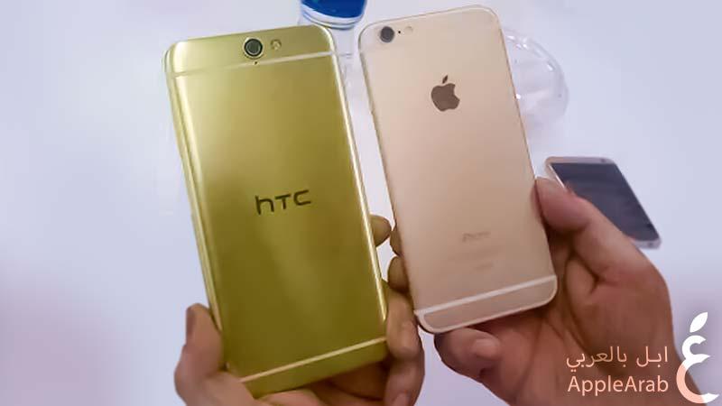 هاتفا الايفون 6 وHTC Aero