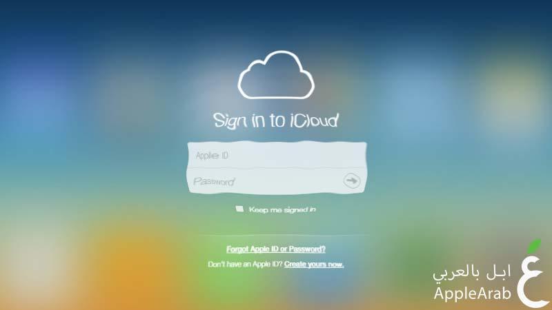 اختراق خدمة iCloud
