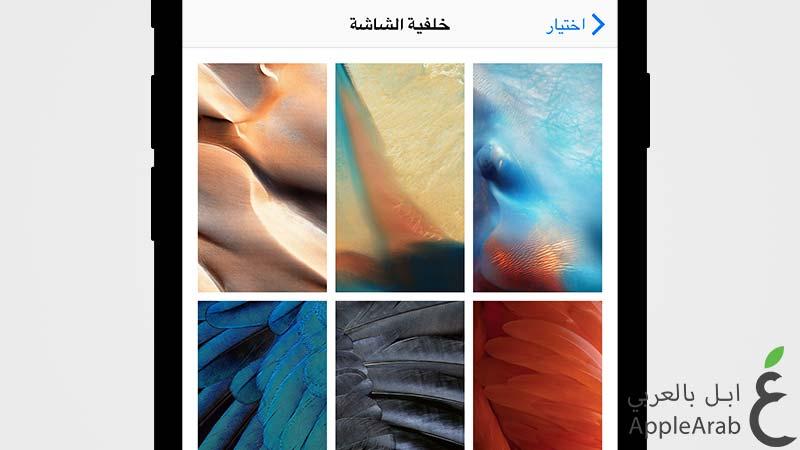 خلفيات نظام iOS 9 Beta 5