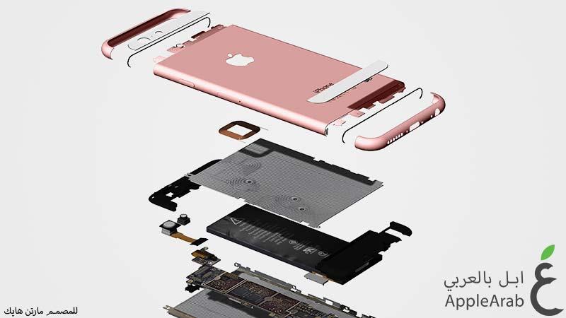 مكونات وقطع الايفون 6s باللون الوردي