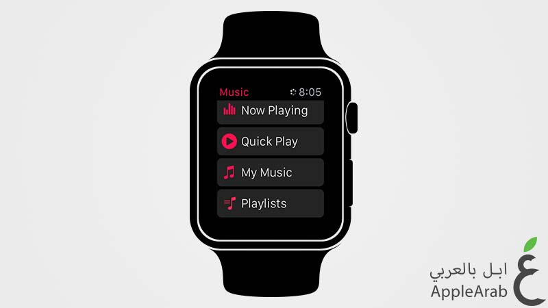تطبيق الموسيقى وميزة Quick Play في watchOS 2 Beta 5