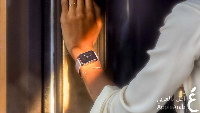 ساعة Apple Watch الذهبية