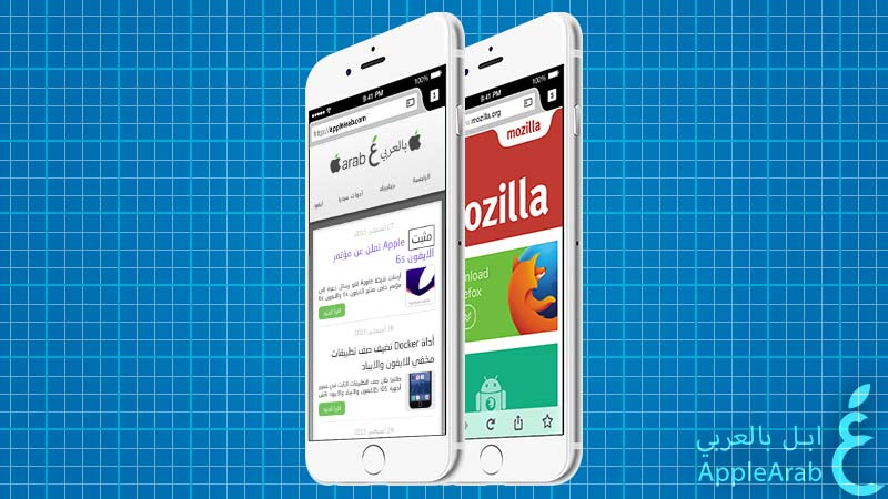 متصفح Firefox على iOS