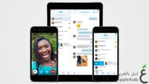 تطبيق Skype 6 للـ iOS