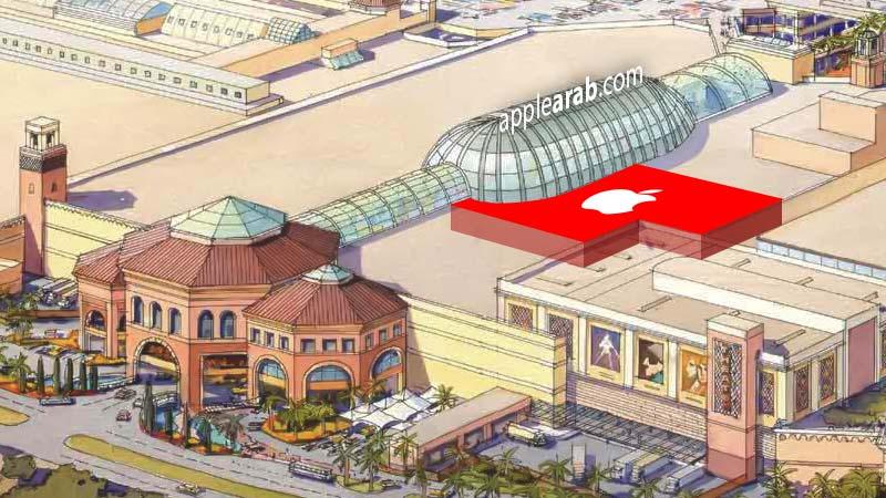 موقع متجر Apple الرسمي في دبي الإمارات