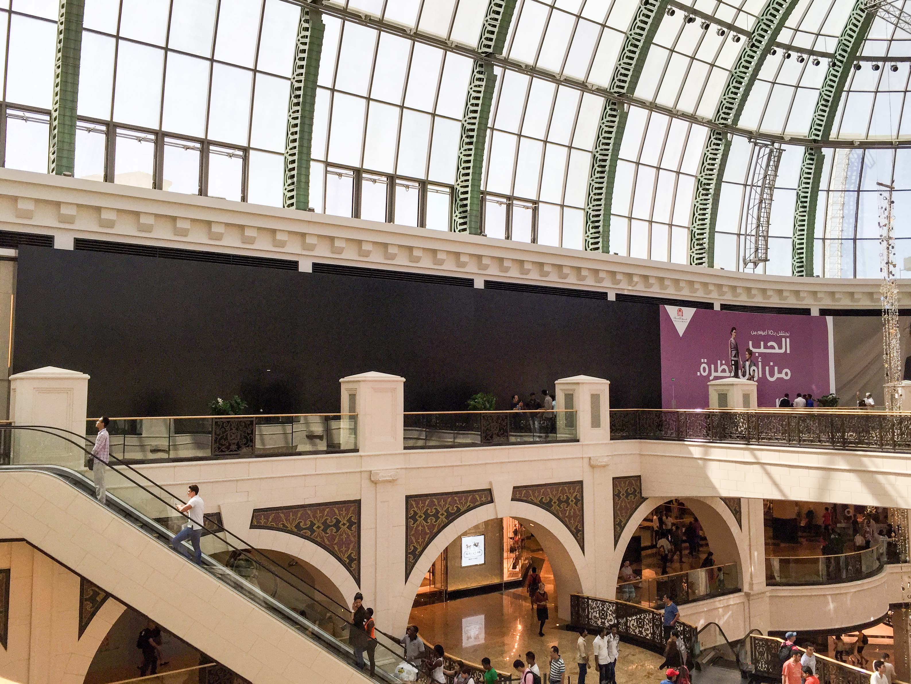 Apple-Store-Dubai-Under-Construction-1