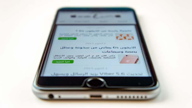 الايفون 6 على مدونة ابل بالعربي