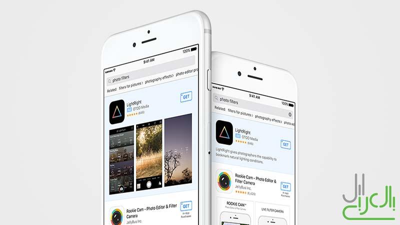 أعلانات البحث في App Store