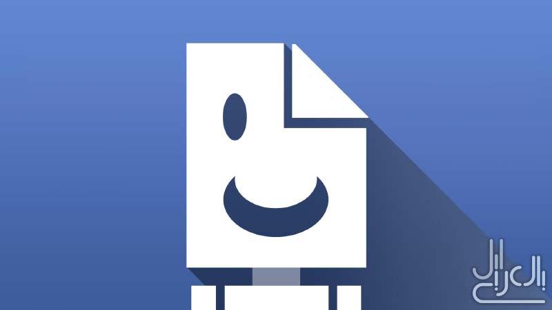 تطبيق Friendly Social بديل الفيسبوك