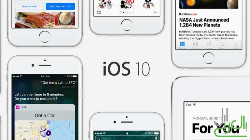 نظام iOS 10