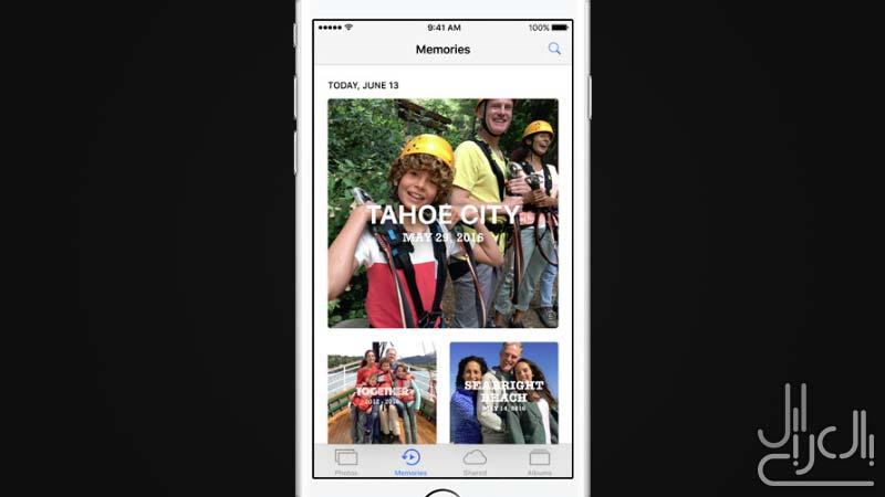 تطبيق الصور في iOS 10