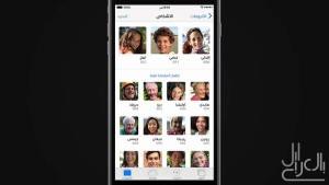 تطبيق الصور في iOS 10 الأشخاص