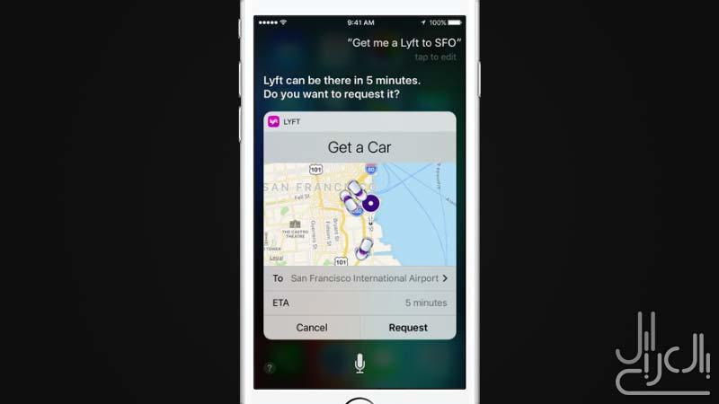 سيري في iOS 10